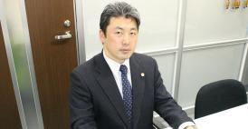 池袋南法律事務所 弁護士 中尾田 隆